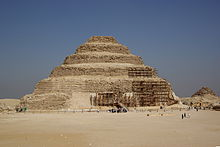 Pyramide egyptienne